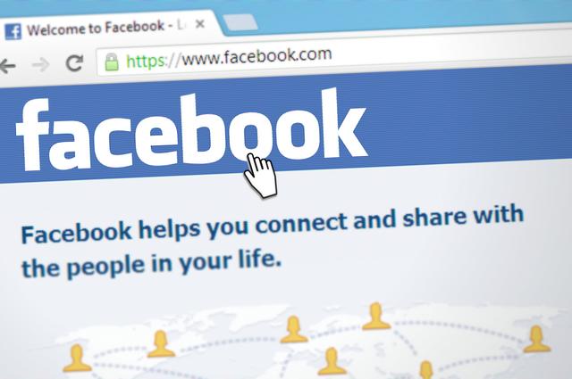 מארק צוקרברג מכריז על הקמת חנות דיגיטלית בפייסבוק
